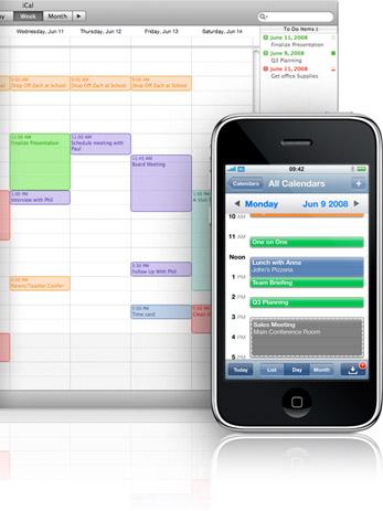 supp_calendar20080609